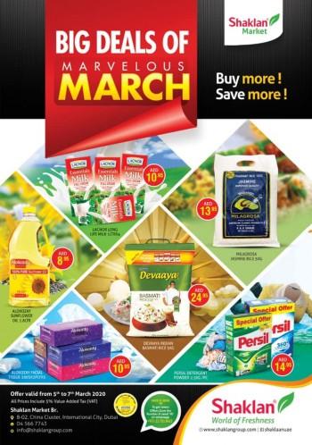 Shaklan Market Shaklan Market Big Deals Of March