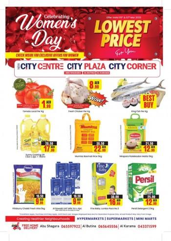City Centre Supermarket New City Centre Hypermarket Lowest Price Offers