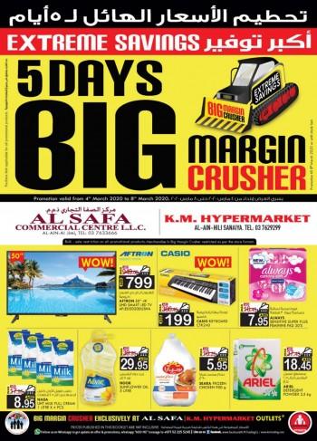 K M Trading KM Trading Ajman Margin Crusher Offers