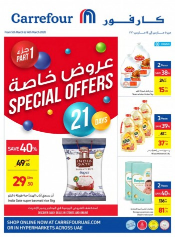 Carrefour Carrefour Hypermarket Special Offers