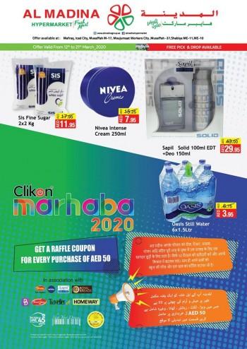 Al Madina Hypermarket Al Madina Hypermarket Mega Weekend Offers