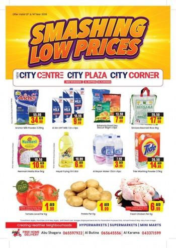 City Centre Supermarket New City Centre Hypermarket Smashing Low Prices
