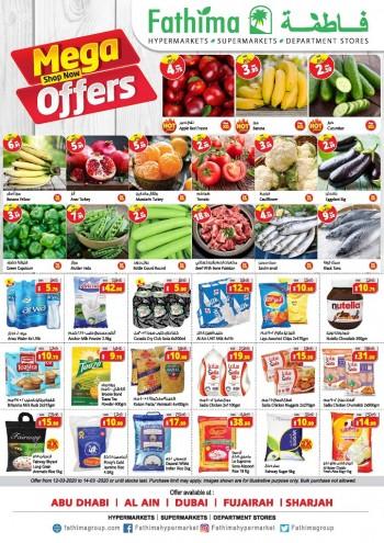 Fathima Fathima Hypermarket Mega Shopping Offers