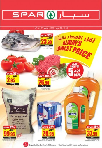 SPAR Spar Abu Dhabi Always Lowest Price Offers