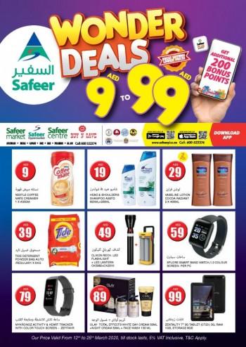 Safeer Market Safeer Hypermarket Wonder Deals