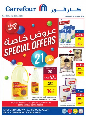 Carrefour Carrefour Hypermarket Special Weekly Offers