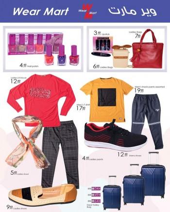 Wear Mart Wear Mart Abu Dhabi Special Offers