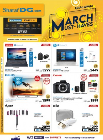 Sharaf DG Sharaf DG March Must Haves Offers