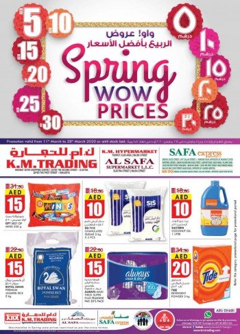 K M Trading KM Trading Abu Dhabi Wow Prices Offers