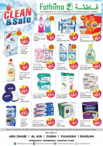Fathima Fathima Hypermarket Clean & Safe Offers