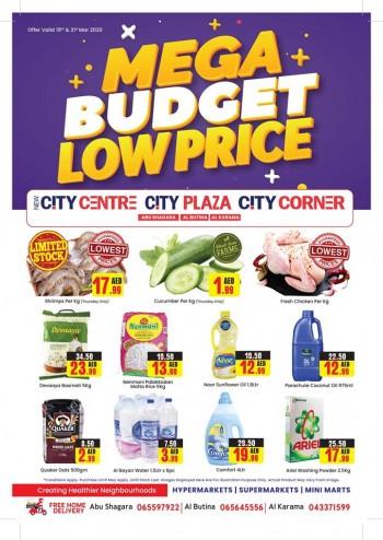 City Centre Supermarket New City Centre Hypermarket Mega Budget Low Price