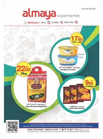 Al Maya Al Maya Supermarket Shopping Deals