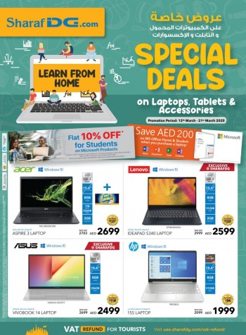 Sharaf DG Sharaf DG Learn From Home Special Deals