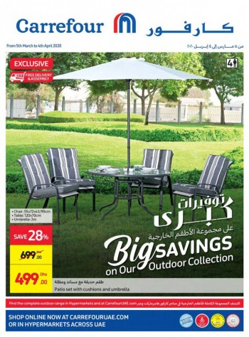 Carrefour Carrefour Outdoor Big Savings Offers