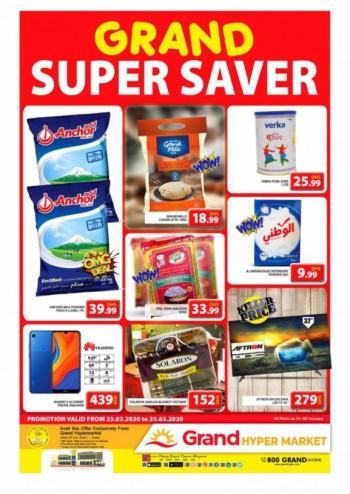 Grand Hypermarket Grand Hypermarket Midweek Super Saver Offers