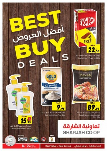 Sharjah CO-OP Society Sharjah CO-OP Society Best Buy Deals