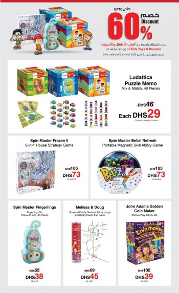 Jarir Bookstore Jarir Bookstore Toys Offers