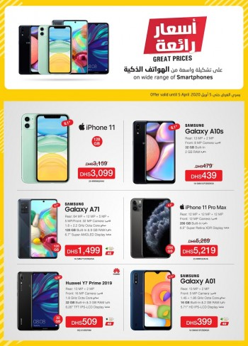 Jarir Bookstore Jarir Bookstore Smartphone Great Prices Offers