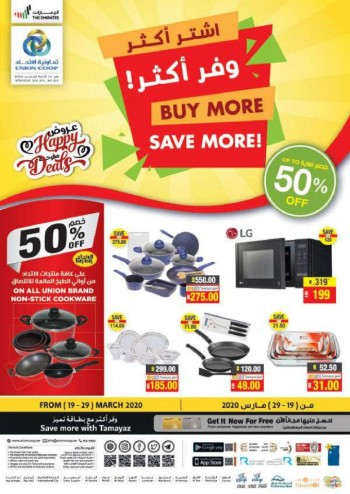 Union Cooperative Society Union Cooperative Society Buy More Save More