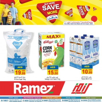 Ramez Ramez Buy More Save More Offers