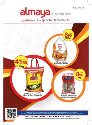 Al Maya Al Maya Supermarket Super Deals