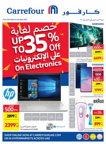 Carrefour Carrefour Hypermarket Great Electronics Offers