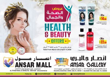 Ansar Mall Ansar Mall & Ansar Gallery Health & Beauty Offers