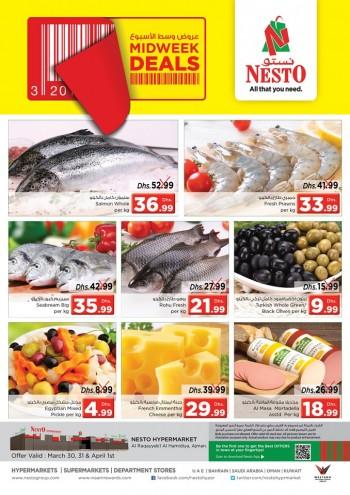 Nesto Nesto Ajman Midweek Deals