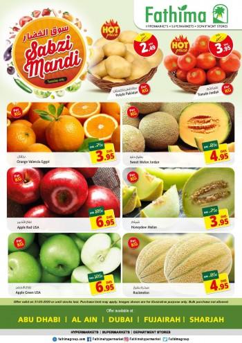 Fathima Fathima Hypermarket Sabzi Mandi Offers