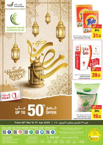 Emirates Co-operative Society Emirates Co-op Ahlan Ramadan Offers