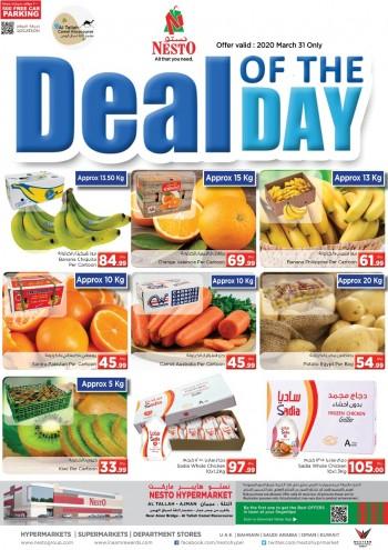 Nesto Nesto Hypermarket Ajman Deal Of The Day