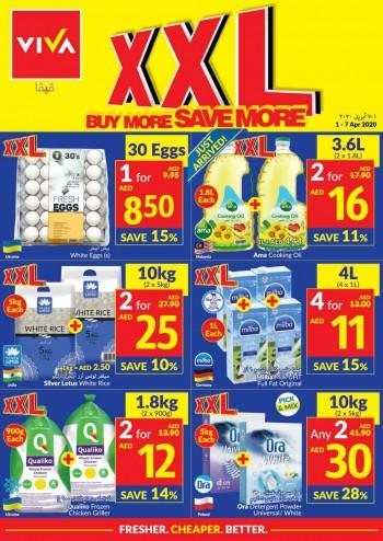 Viva Supermarket Viva Supermarket Save More Offers