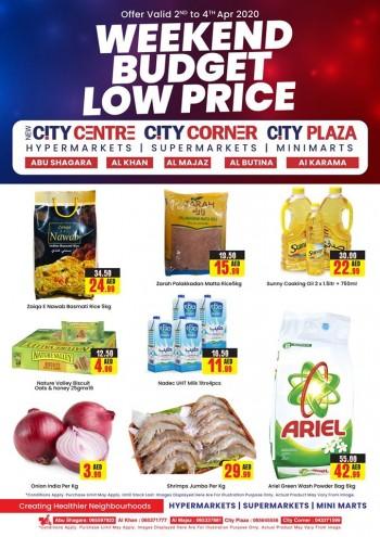 City Centre Supermarket New City Centre Hypermarket Weekend Budget Offers