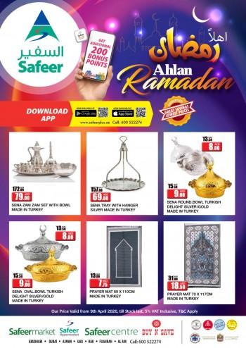 Safeer Market Safeer Hypermarket Ahlan Ramadan Offers