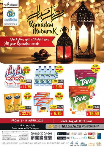 Union Cooperative Society Union Coop Ramadan Mubarak Offers