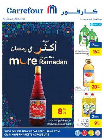 Carrefour Carrefour Hypermarket Ahlan Ramadan Offers