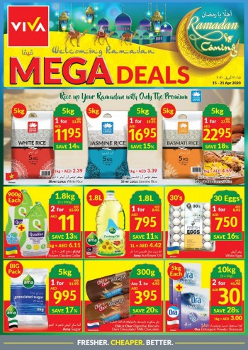 Viva Supermarket Viva Supermarket Ramadan Kareem Offers