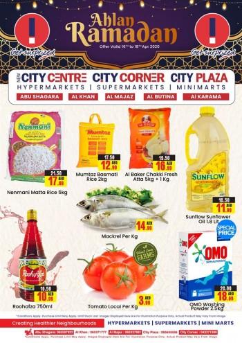 City Centre Supermarket New City Centre Hypermarket Ahlan Ramadan