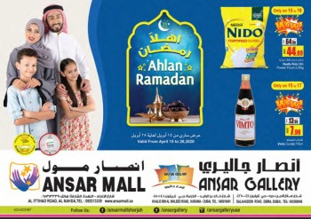 Ansar Mall Ansar Mall & Ansar Gallery Ahlan Ramadan Offers