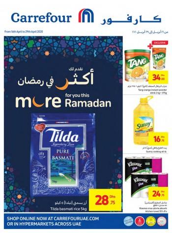 Carrefour Carrefour Hypermarket Ramadan Kareem Offers