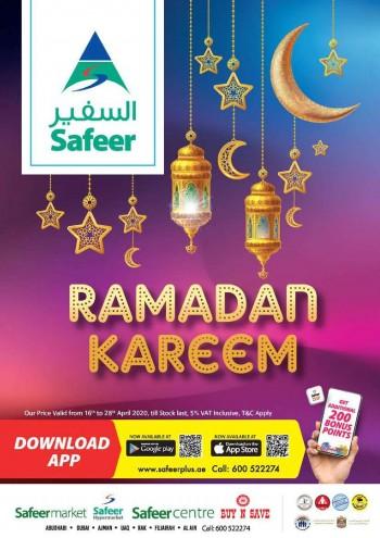 Safeer Market Safeer Hypermarket Ramadan Kareem Offers