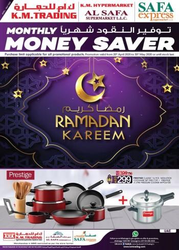 K M Trading KM Trading Ramadan Kareem Offers