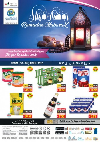 Union Cooperative Society Union Coop Ahlan Ramadan Offers