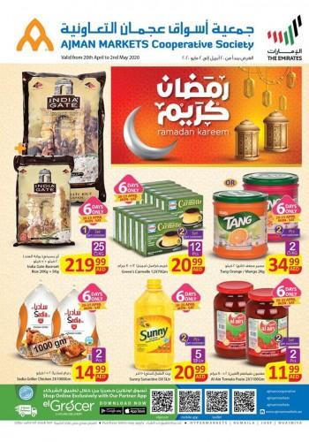 Ajman Markets Co-op Society Ajman Markets Co-op Society Ramadan Offers