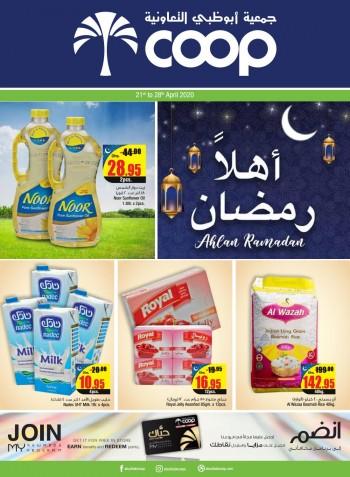 Abu Dhabi COOP Abu Dhabi COOP Ahlan Ramadan Offers