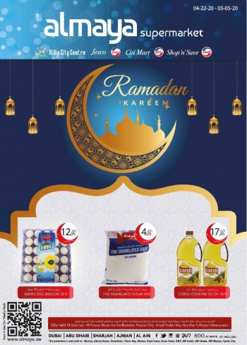 Al Maya Al Maya Supermarket Ramadan Kareem Offers