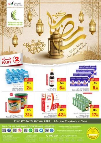 Emirates Co-operative Society Emirates Co-op Ramadan Kareem Offers