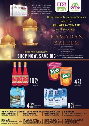 Big Mart Big Mart Ramadan Kareem Offers