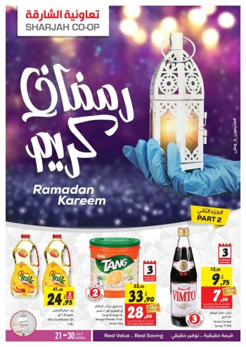 Sharjah CO-OP Society Sharjah CO-OP Society Ramadan Kareem Deals