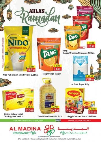 Al Madina Hypermarket Al Madina Hypermarket Ahlan Ramadan Offers